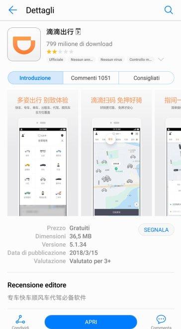 Scarica da Android Market o Apple Store l'applicazione