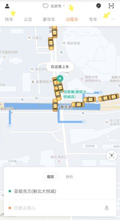 l'app vi indica subito i taxi nelle vicinanze