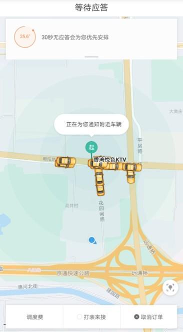 in attesa che un taxi accetti...